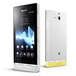 Unlocking by code Sony ST25a