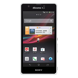 How to unlock Sony Xperia A