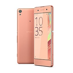Unlocking by code Sony Xperia XA