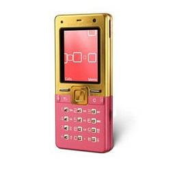 Unlocking by code Sony-Ericsson T650i