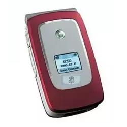 Unlocking by code Sony-Ericsson Z1010