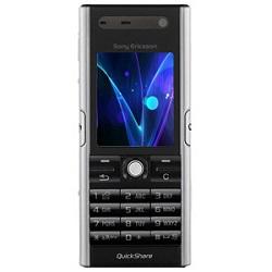 Unlocking by code Sony-Ericsson V600(i)
