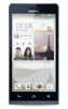 Unlocking by code Huawei Ascend P7 mini