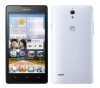 Unlocking by code Huawei Ascend G700
